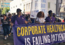SEIU-UHW teams with Kaiser to train future workers
